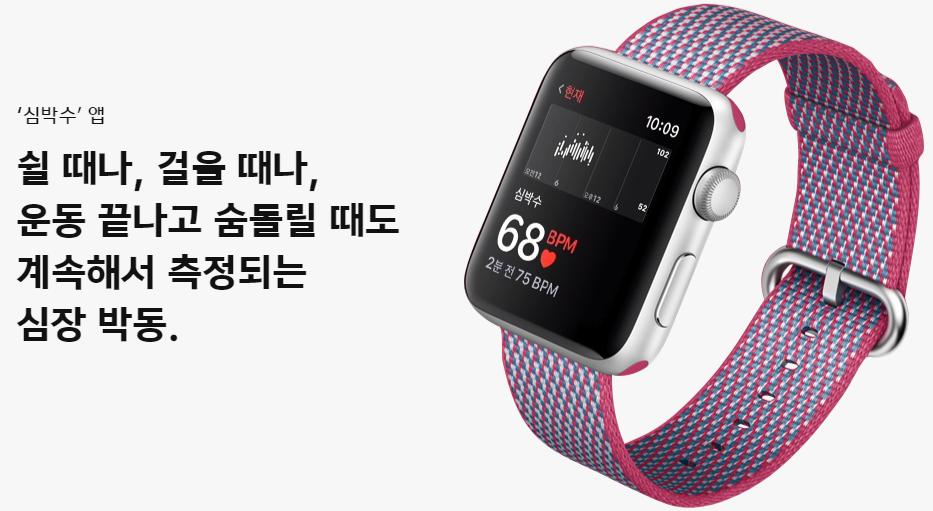 애플 워치3으로 혈당 측정이 가능해진다?